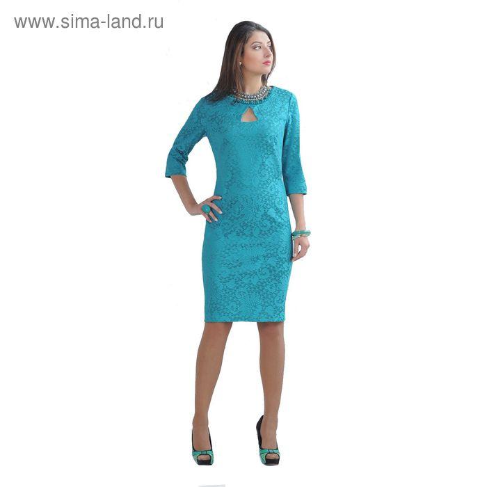 Платье женское 4253 С+, размер 54, цвет бирюза