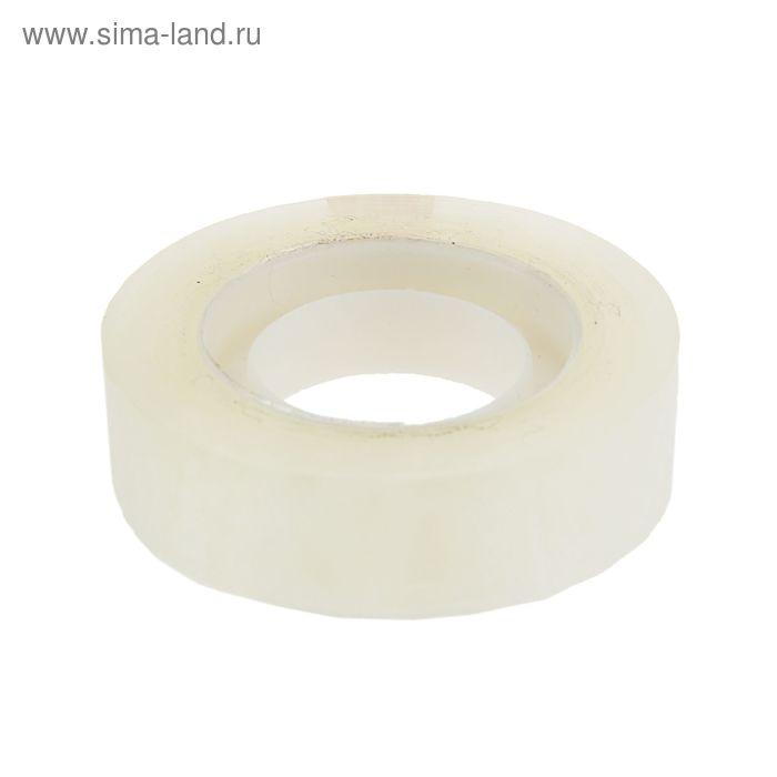 Клейкая лента канцелярская 15 мм*33м 40мик