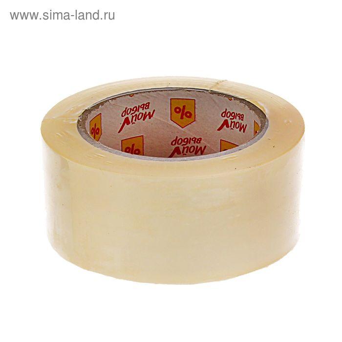 Клейкая лента Упаковочная 48 мм * 120 метров * 40 мкм