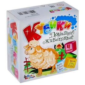 """Кубики """"Домашние животные"""", 4 шт (в коробке)"""