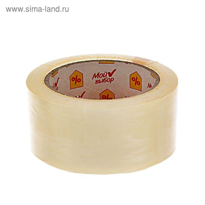 Клейкая лента Упаковочная 48 мм * 100 метров * 40 мкм