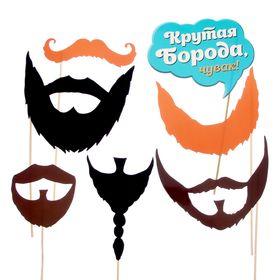 """Набор фотобутафории """"Бородатый День Рождения"""""""