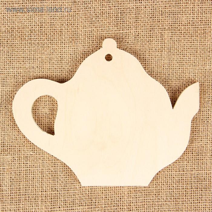 Заготовка для творчества «Доска разделочная», чайник