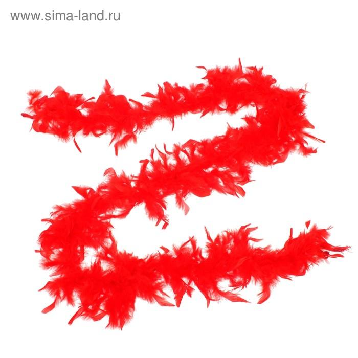 Карнавальный шарф-перо, 180 см, цвет красный