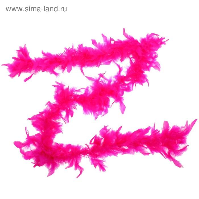 Карнавальный шарф-перо, 180 см, цвет фуксия