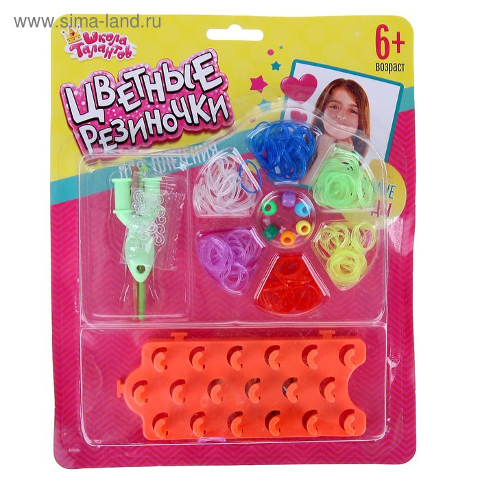 """Резиночки для плетения """"Цветочек"""", 6 цветов с блёстками по 30 шт. + 80 шт. цветных резинок, пяльцы 2-х видов"""