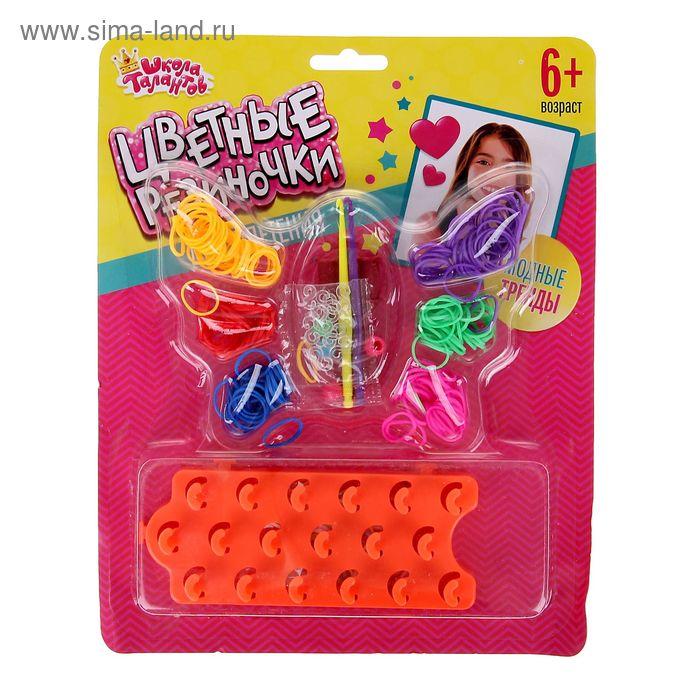 """Резиночки для плетения """"Бабочка"""", набор 6 цветов по 30 шт. + 80 шт. разноцветных резиночек, пяльцы 2-х видов"""