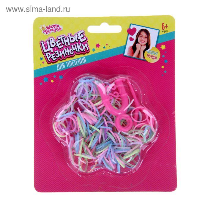 """Резиночки для плетения """"Цветочек"""", светятся в темноте, набор 200 шт., пяльцы, крючок, крепления, МИКС"""