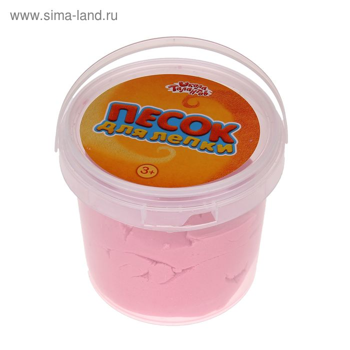 Песок для лепки в ведерке, 2000 гр, цвет розовый