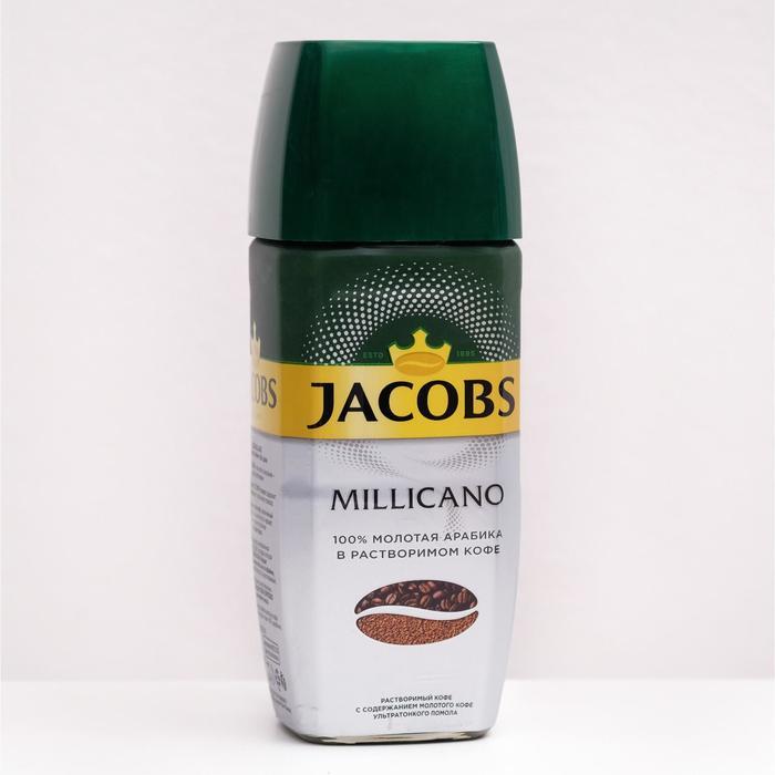Кофе Jacobs Monarch Millicano, молотый в растворимом, 95 г