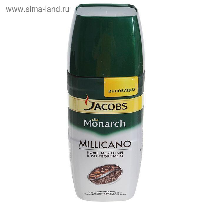 Кофе Jacobs Monarch Millicano, молотый в растворимом, 190 г