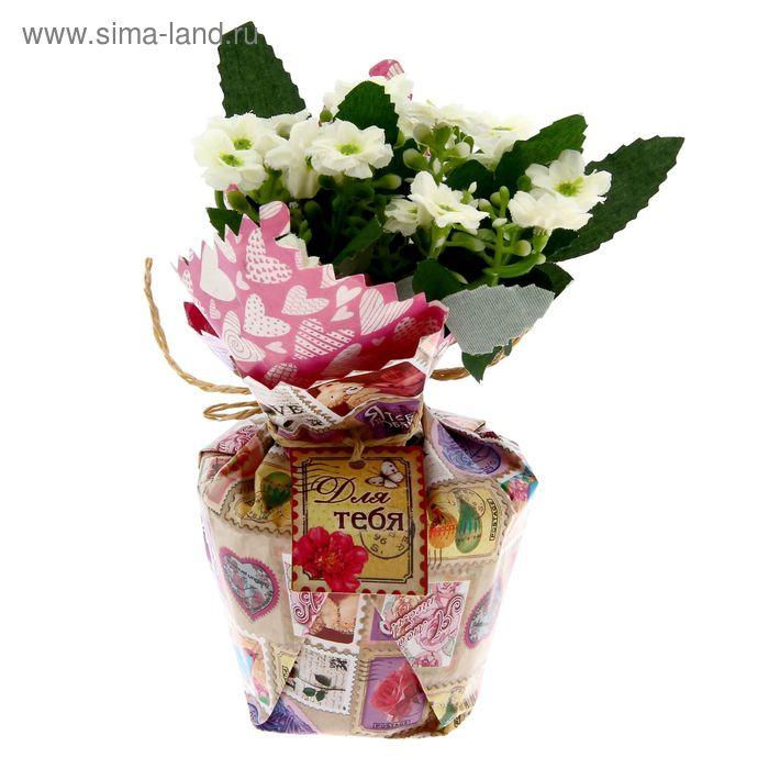 "Цветы в букете ""Я тебя люблю"", 15 х 10 см"
