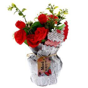 """Цветы в букете """"Ты самая лучшая"""", 15 х 10 см"""