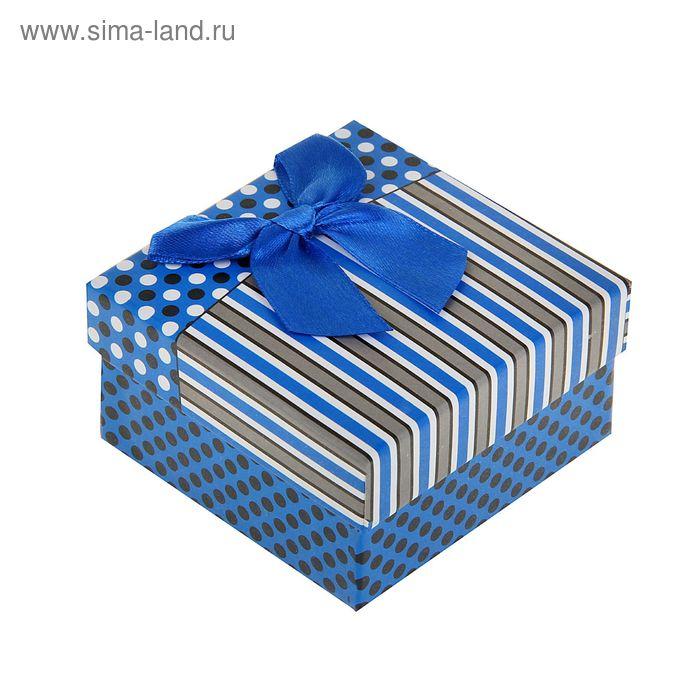 """Коробка подарочная """"Полоска"""", цвет синий"""