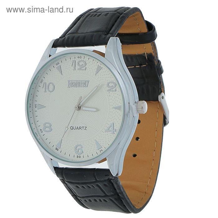 Часы наручные мужскиеFeaturely мод.7 (белый-серебро-черный)