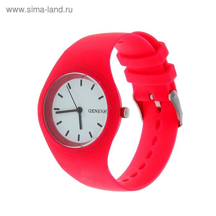 Часы наручные женские Женева ремешок сплошной силиконовый розовый
