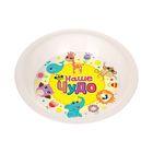 Тарелка детская «Наше чудо», диаметр 20 см, объём 300 мл