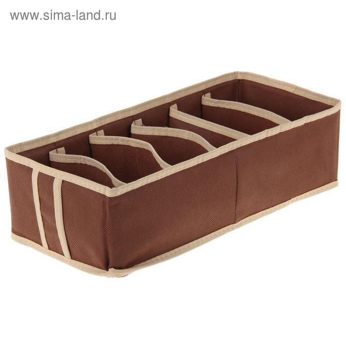 """Чехол для нижнего белья 6 ячеек 35х16х10 см, """"Классик"""" цвет коричневый"""