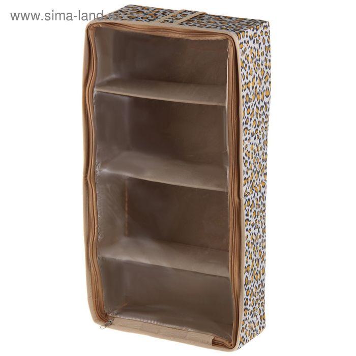 """Короб для обуви 4 ячейки 26х52х12 см """"Сафари"""""""