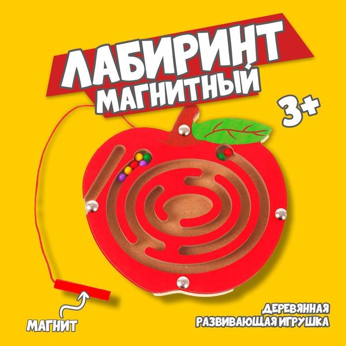 """Лабиринт магнитный малый """"Яблочко"""""""