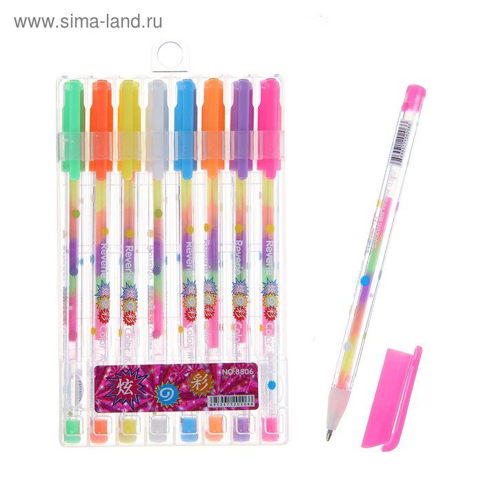 Набор гелевых ручек 08шт разноцветные стержни в пластиковой упаковке