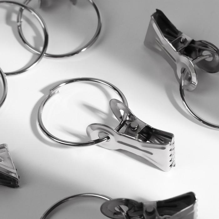 Зажим металлический с кольцом, d=3,2см, 20шт, цвет серебристый