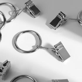 Зажим металлический с широким кольцом, d=2,3см, 20шт, цвет серебристый
