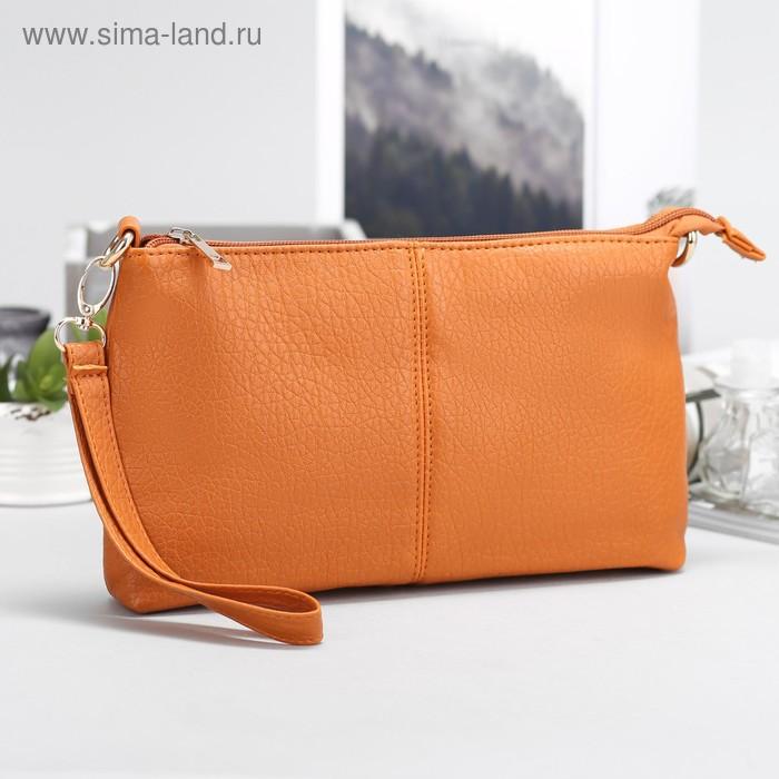 Клатч женский, 2 отдела, с ручкой, цвет тёмно-оранжевый