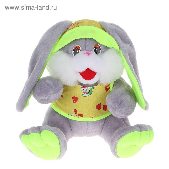 Мягкая игрушка «Зайка Гаврош»
