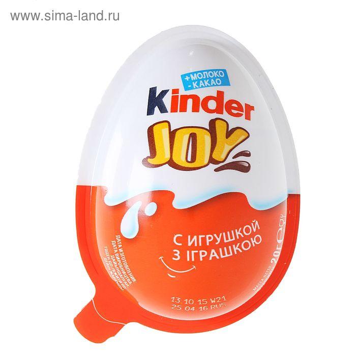 Шоколадное яйцо Kinder Joy, с игрушкой, 20 г