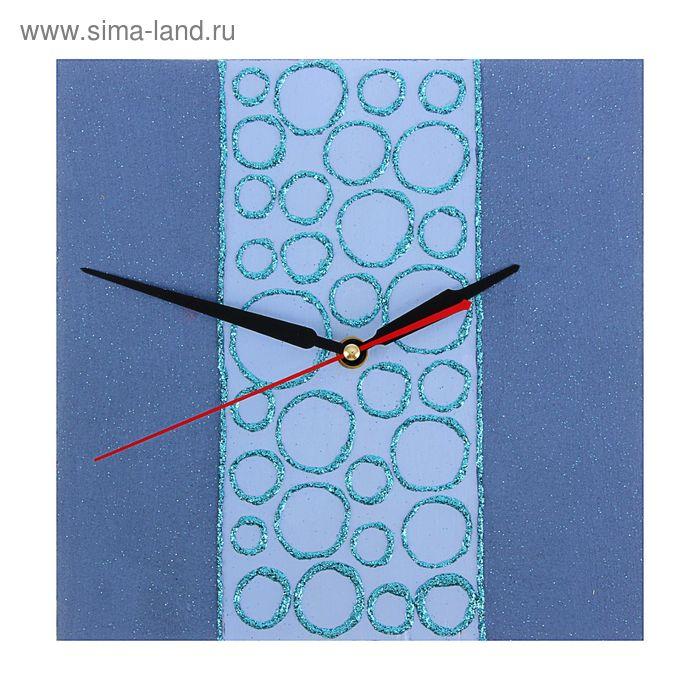 """Часы настенные квадрат """"Декор"""" 25х25 см 100-1"""